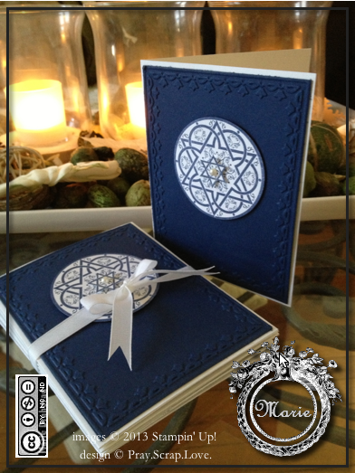 jewish celebrations