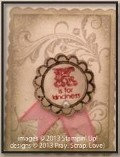 psl vintage sampler 2